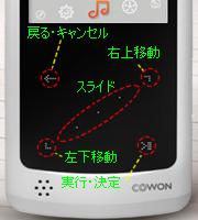 2010052401